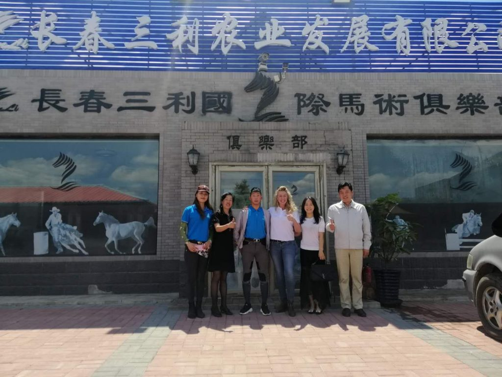 Linda on a trade mission to China